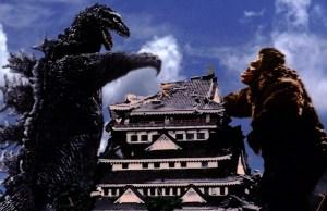King_Kong_vs._Godzilla_2