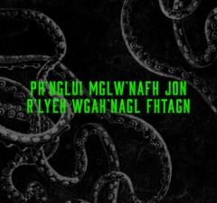 LovecraftBD_8