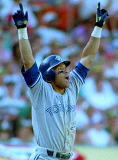 Alomar-Home-Run