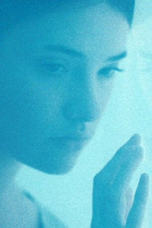 Eva Allan as the young prisoner/patient Elena.