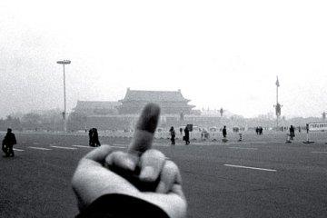 Ai Weiwei Never Sorry 01