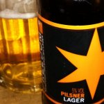 British Lager: Getting There