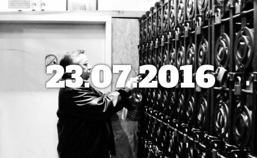 News, Nuggets & Longreads 23 July 2016 — Careers, Coins, House Beer