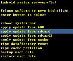 recovery-mode-reyo-2