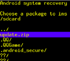 recovery-mode-reyo-3