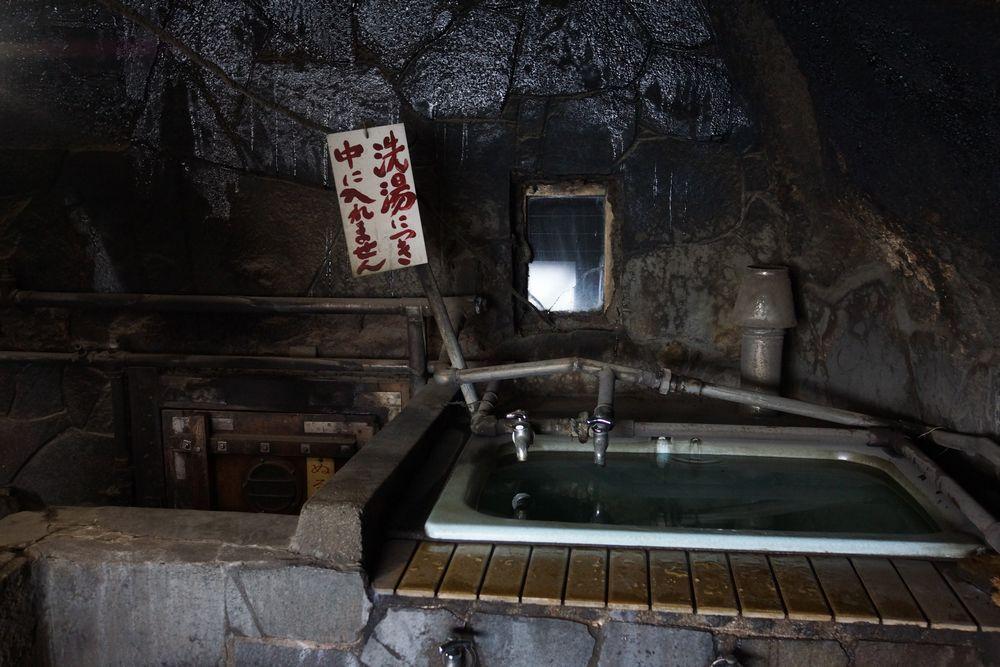 岩風呂 4