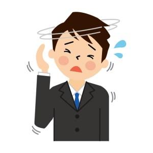 アンモニア臭は体の『疲労臭』