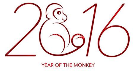 2016 Chinese New Year Menu