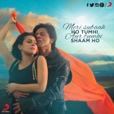 Get Ready for Dilwale Music!