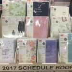 ダイソーのスケジュール帳2017年の種類や柄は?可愛いと話題!