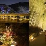 京都嵐山花灯路2016の期間や混雑状況は?アクセスや駐車場も!
