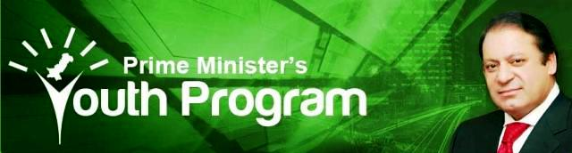 Transport scheme for unemployed youth minister decided to start