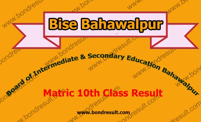 BISE Bahawalpur Board Matric 10th Class Result 2017 2018
