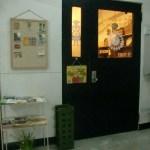 本屋探訪記vol.44:大阪船場にある東欧の雑貨と古書を取り揃えた「citrus paper(シトラス・ペーパー)」