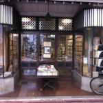 本屋探訪記vol.10:京都河原町にある仏教書専門書店「其中堂」