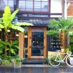 本屋探訪記vol.36:京都にある町屋を改装した「Cafe Bibliotic Hello!(カフェ ビブリオティック ハロー!)」は図書館のような空間
