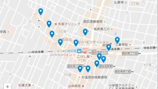 中央線随一の本屋街・西荻窪の地図をつくってみた【2016/8/13最新版】