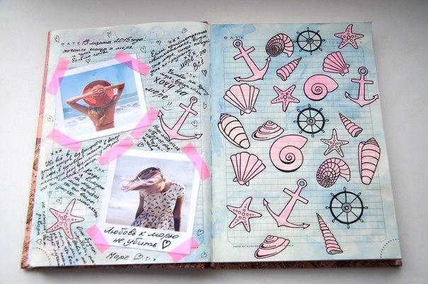 Как оформить личный дневник обложку своими руками