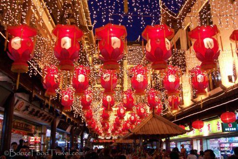 Lanterns in Yu Garden, Shanghai, year of the Dog