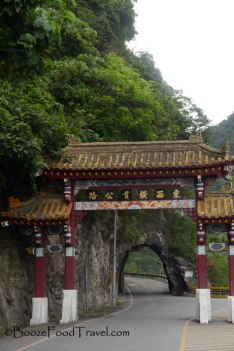 Entrance to Taroko National Park