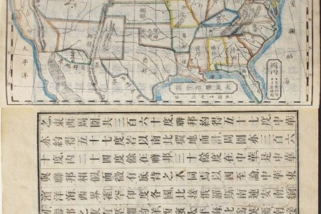 first anese atlas of the united states rare & antique