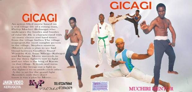 Gicagi Film Poster