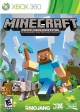 Minecraft on X360 - Gamewise