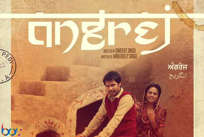 angrej punjabi film all song download