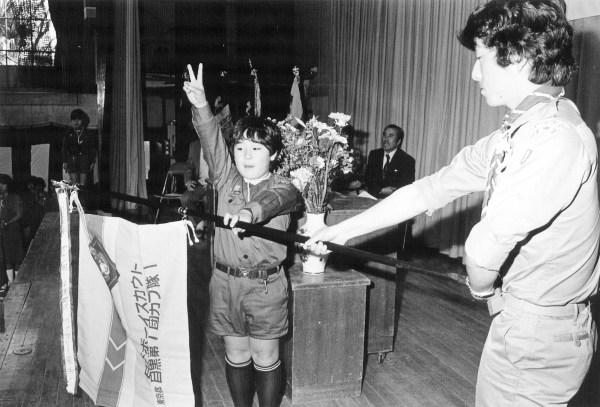 1982・32周年カブ入隊式