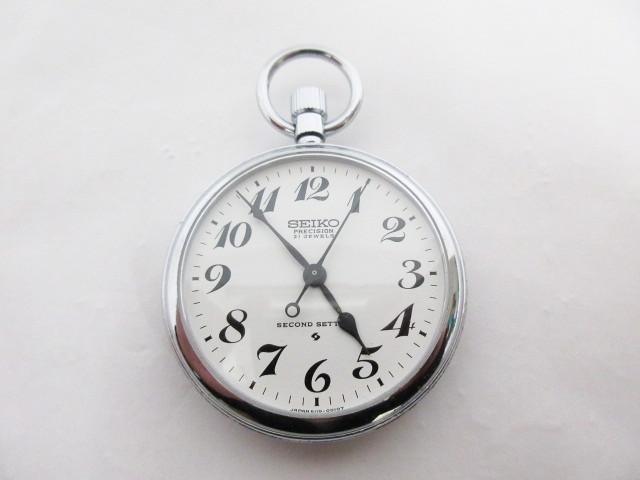 セイコー 懐中時計 買取!