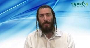 ספירת העומר – לגדול מהמקום הקטן – הרב אייל ישראל שטרנליב