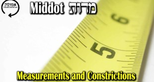 Middot | Measurements & Contrictions