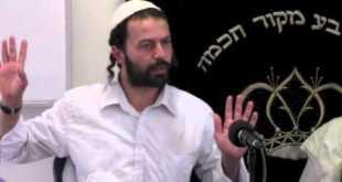 The importance of Ha'fatzah-Stories with Reb Yosef Dan   Emuna stories