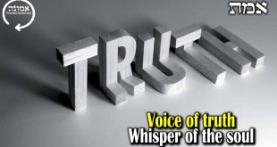 The voice of truth | Whisper of the soul