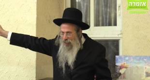הרב אליהו גודלבסקי  ביידיש- גיוואלד זייט אייך נישט מייאש -שיעור מלא