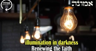 Illuminations in the darkness | Renewing the faith