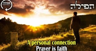 A personal connection | Prayer is Faith