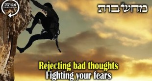 Rejecting bad thoughts | Fighting your fears