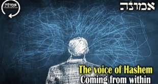 The voice of Hashem | Coming from within