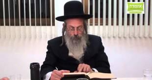הרב אליהו גודלבסקי – אור להבת האש – עלים לתרופה – מכתב קמח – התשעה – פרשת כי תבוא – שיעור מלא