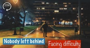 Nobody left behind | Facing difficulty