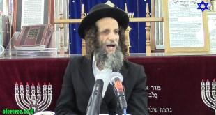 להרגיש כל יהודי-הרב עופר ארז