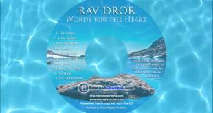 Outro – Words for the Heart CD