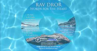 Rav Dror – 'How to Believe' – Words for the Heart CD