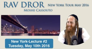 Rav Dror NY Tour  |  Lecture #2 |  Ohr Avner Synagogue