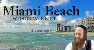 Rav Dror Florida Tour | Lecture #2 | Miami Beach