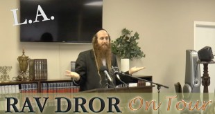 Rav Dror on Tour – Houston 7/24/16 | Very Special Torah for the Nations
