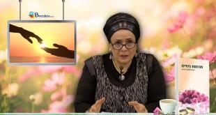 שיעור מס' 2 – שלמות הבית ושלמות הבריאה על ידי זוגיות נכונה || הרבנית מרים ארוש