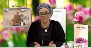 בניין הבית – שיעור מס' 3 | הרבנית מרים ארוש