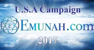 U.S  Emunah Centre Campaign – 2017